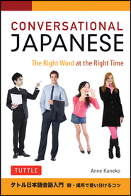 Conversational Japanese: The Right Word At The Right Time  -     By: Anne Kaneko, Sally Motomura