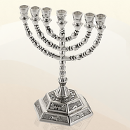Twelve Tribe Silver-plated Menorah   -