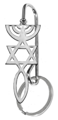 Messianic Keyring   -