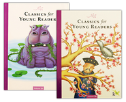 Classics for Young Readers Volumes 3A & 3B   -