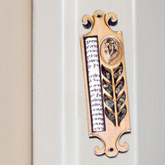 Leaf Pattern Wood Mezuzah with Semi Precious Stones   -