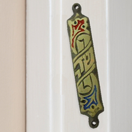Shaddai and Leaves Mezuzah  -