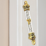 Gold Plated Mezuzah and Scroll  -