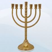 Gold Plated 4.5 Inch Menorah  -