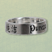 Pureza, Lenguage del Amor, Anillo de Plata Esterlina, 10  (Purity, Language of Love, Sterling Silver Ring, 10)  -