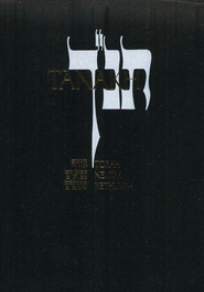 Tanakh: The Holy Scriptures: Presentation Edition, Black Leatherette  -