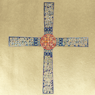 The Cross of Blessing, Large Bronze Wall Cross   -