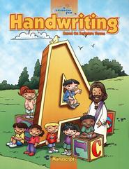 A Reason For Handwriting: Manuscript A--Student Worktext, Grade 1 - By: Carol Ann Retzer, Eva Hoshino