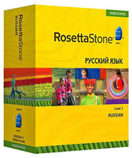 Rosetta Stone Russian Level 1 with Audio Companion Homeschool Edition, Version 3  -