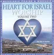 Heart for Israel Worship, Volume 2   -