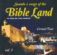 Sounds & Songs of the Bible Land-Vol. 1, Music CD  -     By: David & The High Spirit