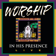 I Worship You  [Music Download] -     By: Ann McCrary