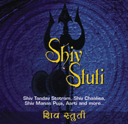Shiv tandav stotram 2018 song download youtube.