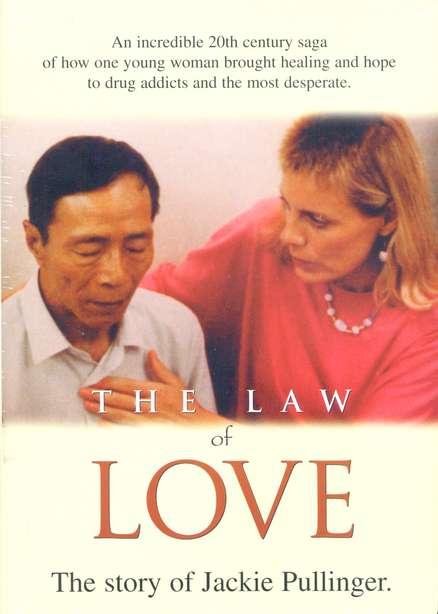 The Law of Love, DVD