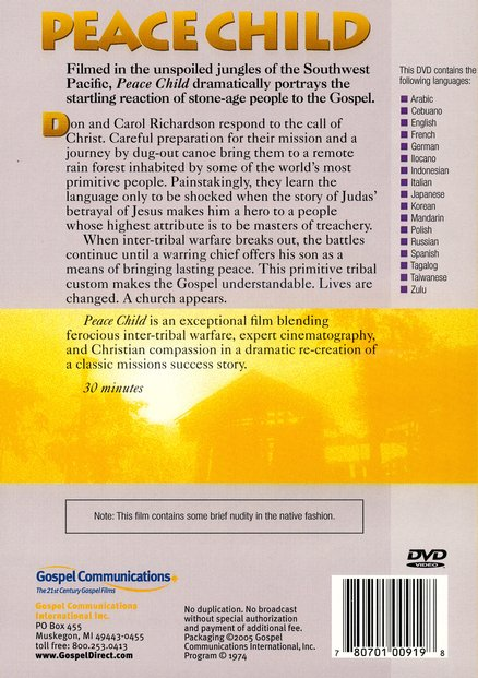 Peace Child, DVD