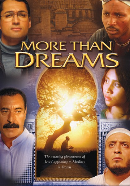 More Than Dreams, DVD