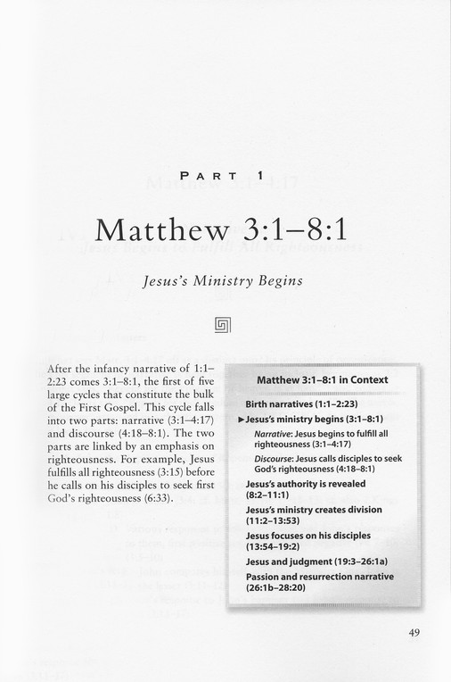 Matthew: Paideia Commentaries on the New Testament [PCNT]