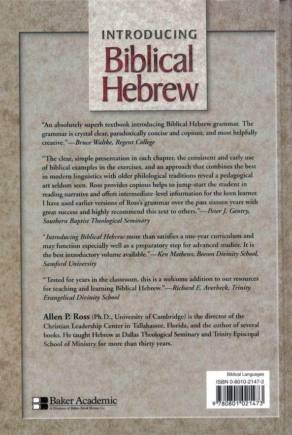 Introducing Biblical Hebrew and Grammar