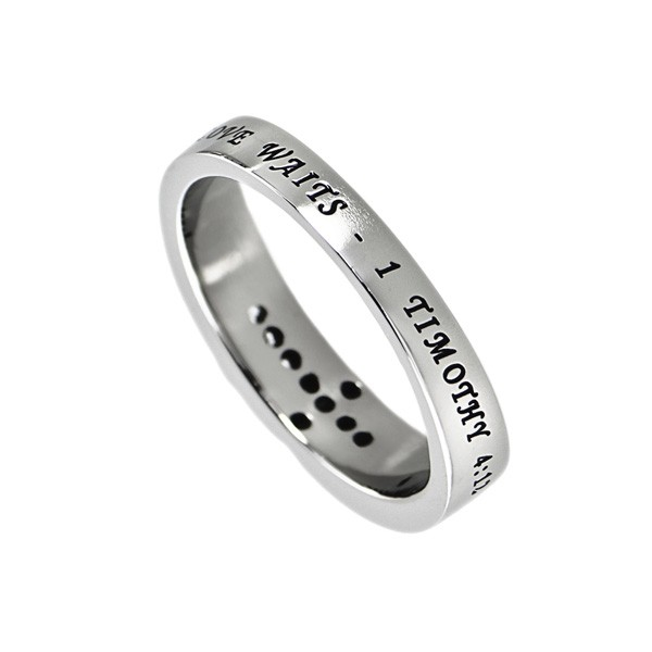 Channel Cross True Love Waits Ring, Size 6