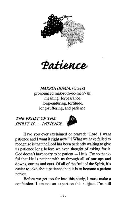Patience: Nine Fruits of the Spirit Series