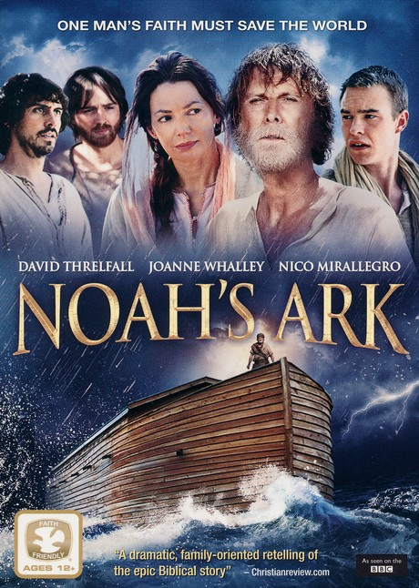 Noah's Ark, DVD
