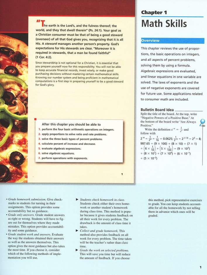 BJU Consumer Math, Teacher\'s Edition (Second Edition): 9781579248932 ...