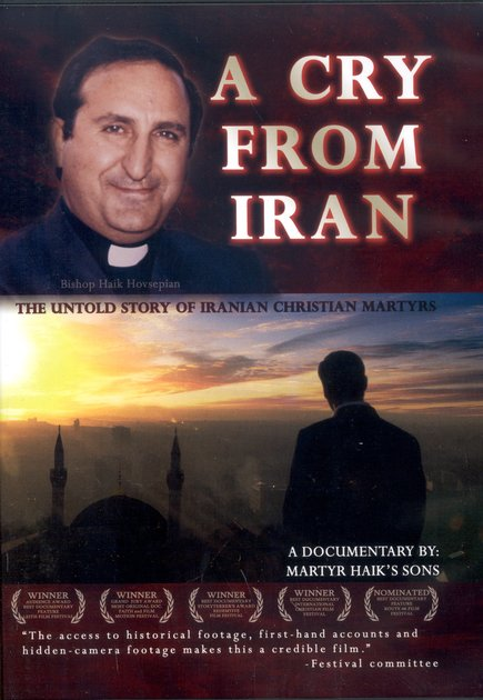 A Cry from Iran, DVD