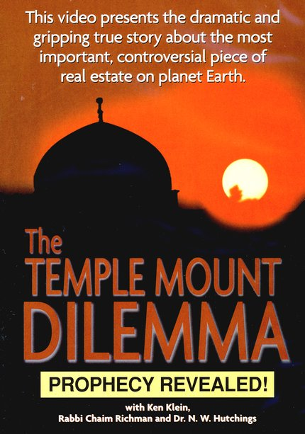 The Temple Mount Dilemma, DVD