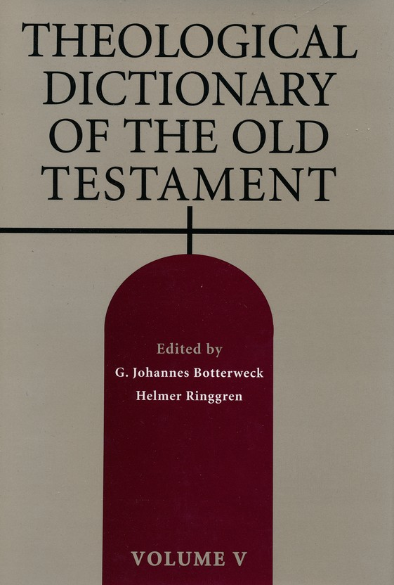 Theological Dictionary of the Old Testament, Volume 5