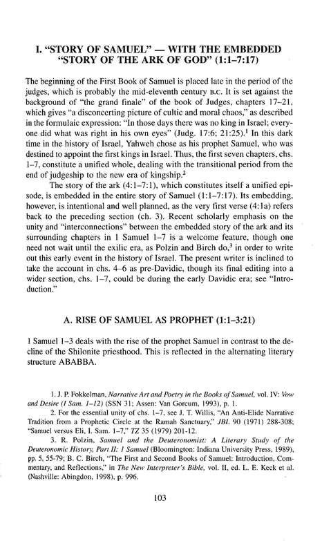 The Book of 1 Samuel: New International Commentary on the Old Testament [NICOT]