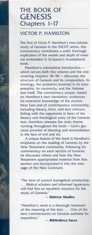 The Book of Genesis, Chapters 1-17: New International Commentary on the Old Testament [NICOT]