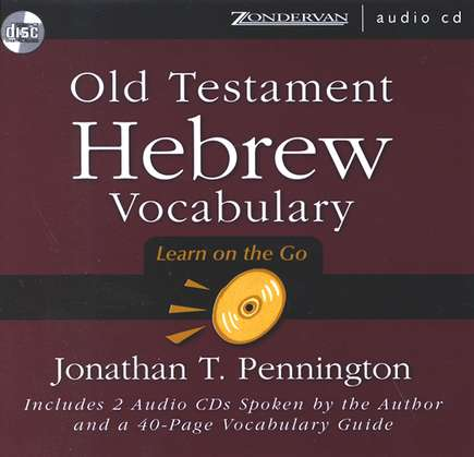 Old Testament Hebrew Vocabulary: Learn On the Go - Audiobook on CD