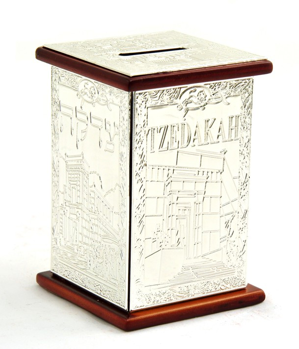 Silver Tzedakah (Charity) Box