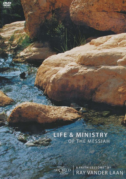 That The World May Know ®, Vol. 3: Life & Ministry of  the Messiah