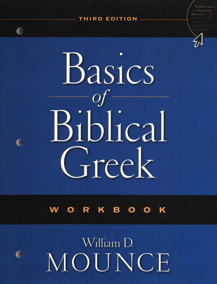 Basics of Biblical Greek Workbook, Third Edition