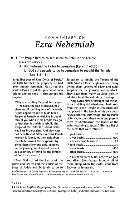 Cornerstone Biblical Commentary: Vol. 5B - Ezra, Nehemiah, Esther