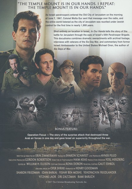 In Our Hands: The Battle for Jerusalem, DVD