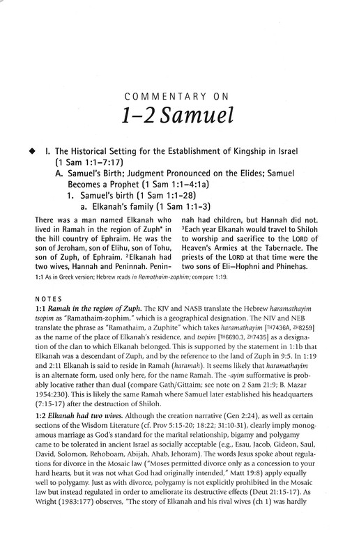 1 & 2 Samuel: Cornerstone Biblical Commentary, Volume 4A