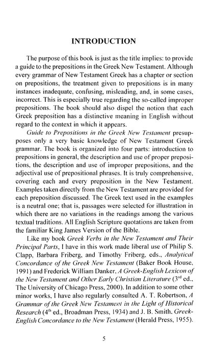 Guide to Prepositions in the Greek New Testament