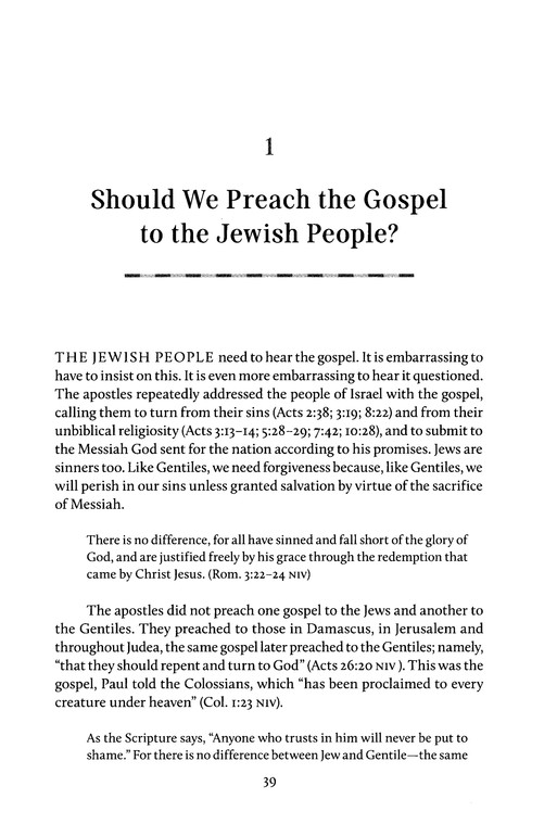 Come, Let Us Reason Together: The Unity of Jews and Gentiles in the Church