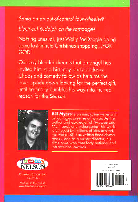 My Life as Reindeer Roadkill: The Incredible Worlds of  Wally McDoogle #9