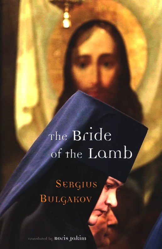 The Bride of the Lamb, Softcover