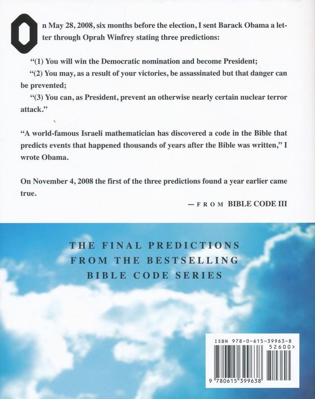 bible code software reviews