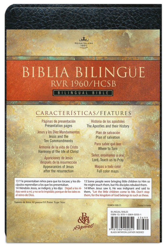 RVR 1960/HCSB Bilingual Bible, Imitation leather, black  Thumb-Indexed
