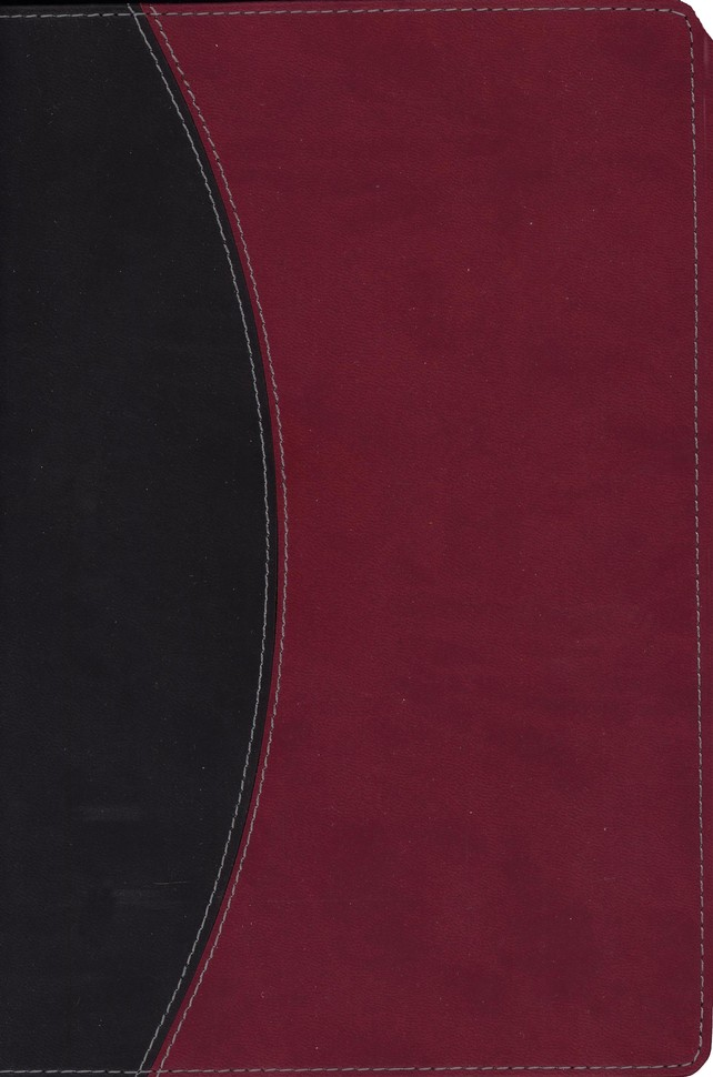 KJV Giant Print Reference Bible, Black/Burgundy Duotone Simulated Leather