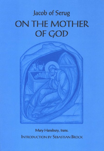 On the Mother of God (Popular Patristics)