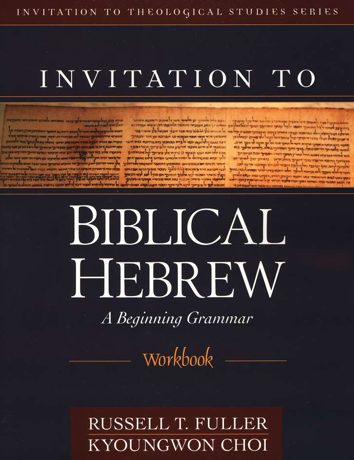Invitation to Biblical Hebrew: Workbook