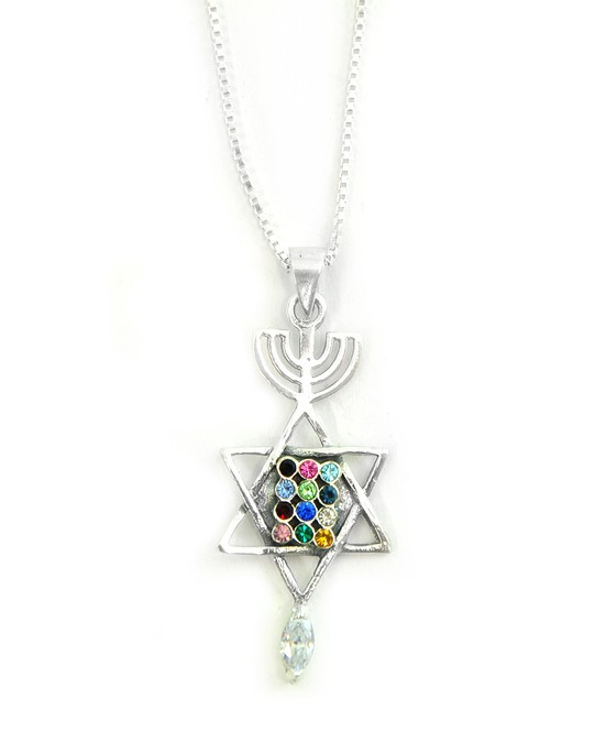 Messianic Seal with Breastplate Necklace