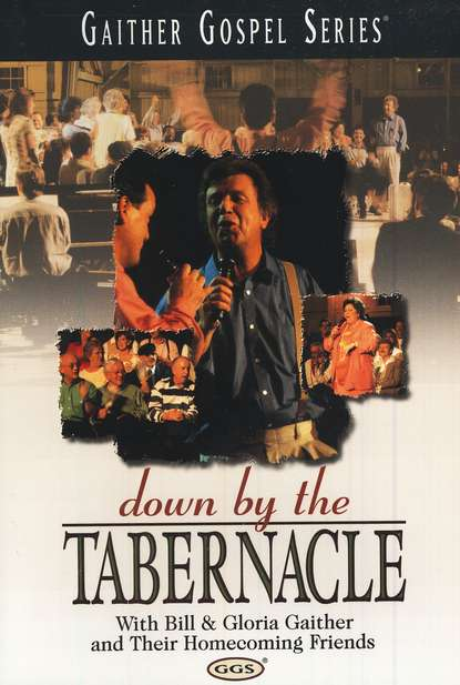 Down By The Tabernacle, DVD