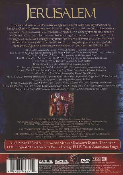 Jerusalem, DVD